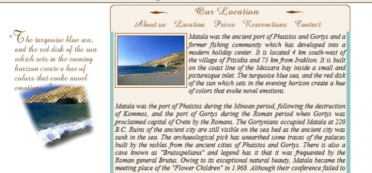 1997... The first hotel webpage for Matala